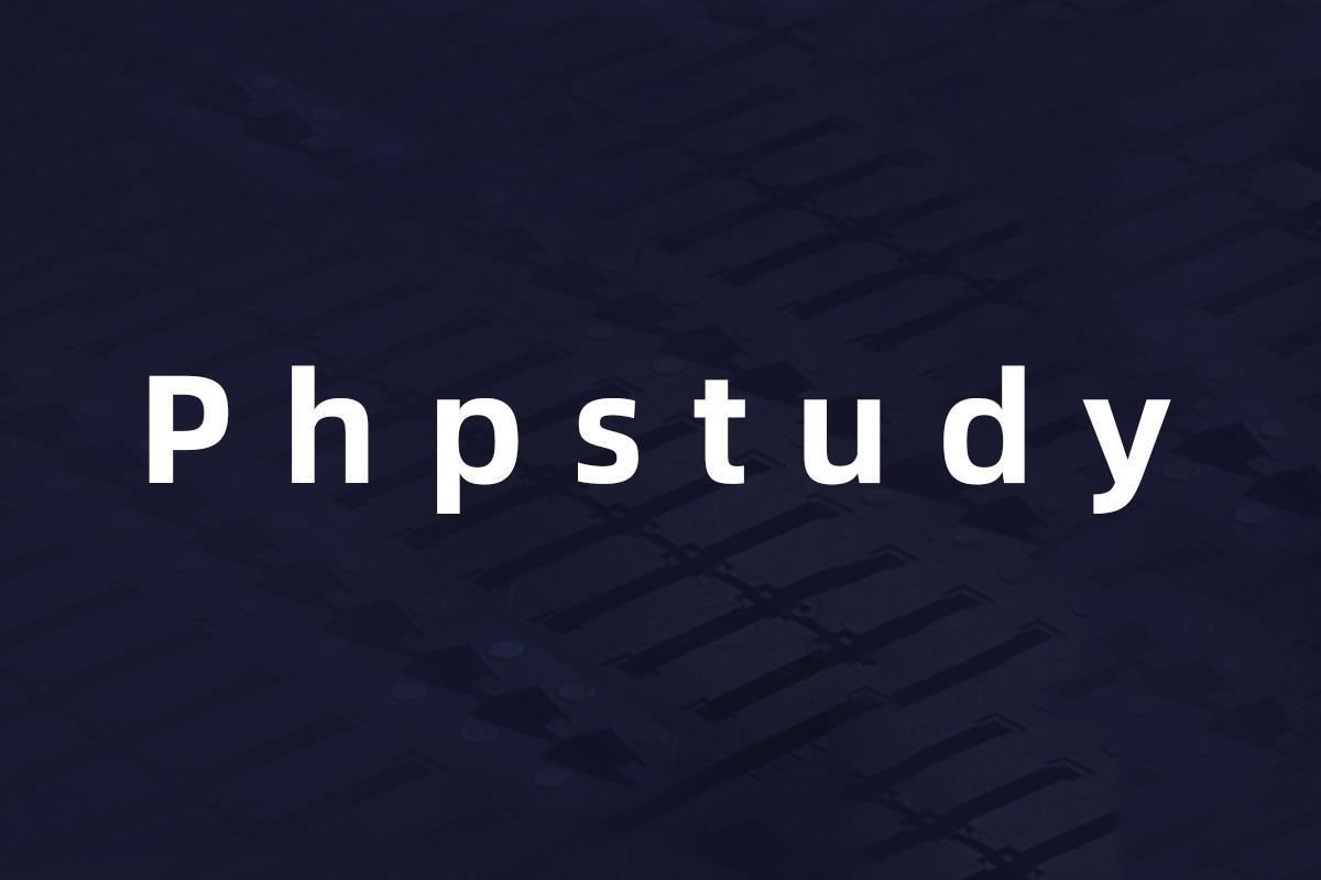 phpStudy for Linux (lnmp+lamp一键安装包)